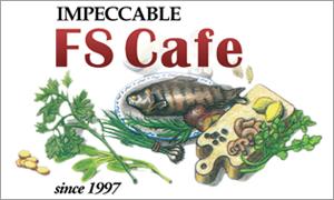 FSカフェ